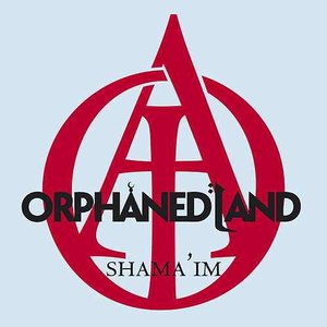 Shama'im (Radio Edit) - Single