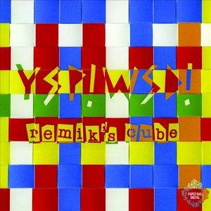 Remik's Cube