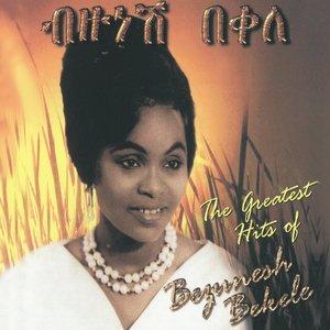 Bezunesh Bekele Greatest Hits (Ethiopian Contemporary Oldies Music