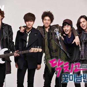 Avatar for Shut Up Flower Boy Band OST