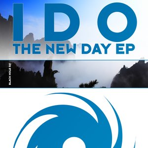 The New Day EP
