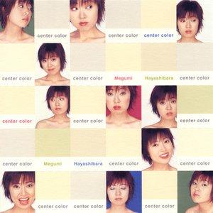 center color