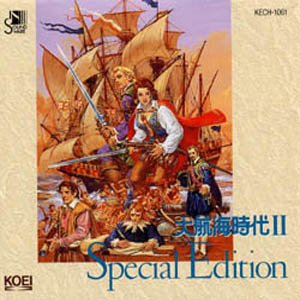 Uncharted Waters II Special Edition