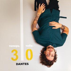 Avatar for Dantes