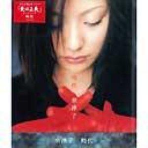 Avatar for Natsuko