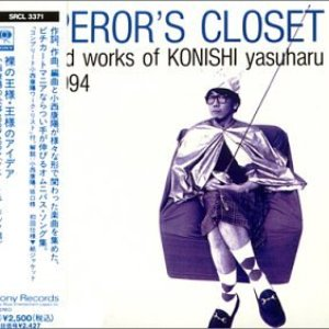 EMPEROR'S CLOSET: selected works of KONISHI yasuharu 1987-1994