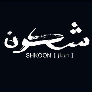 Avatar for Shkoon