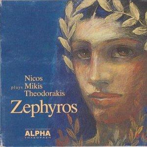 Nikos Plays Mikis Theodorakis / Zephyros