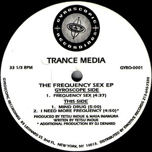 The Frequency Sex EP