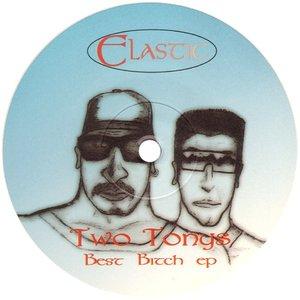 Аватар для Two Tonys