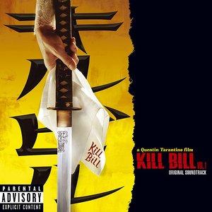 'OST Kill Bill'の画像