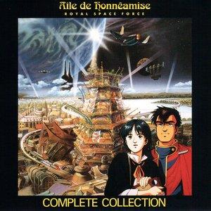 Aile de Honneamise: Royal Space Force Complete Collection