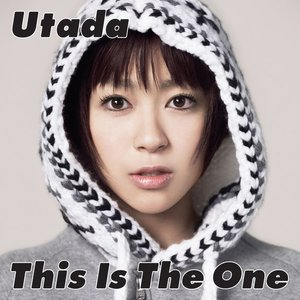 This Is the One (International Version)