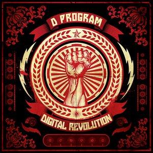 Avatar de D Program