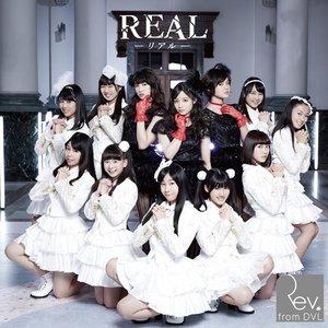 REAL-リアル-/恋色パッション