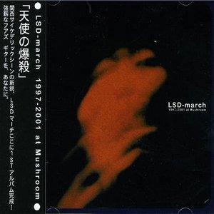 1997-2001 at Mushroom
