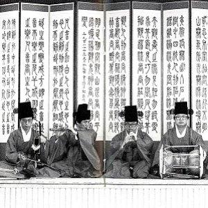 Avatar för Seoul Ensemble Of Traditional Music
