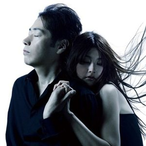 男と女 -Two Hearts Two Voices-