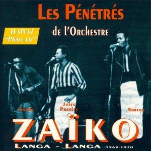 """Hawaï """"Plein Air"""" Les Pénétrés De L'orchestre Zaïko Langa Langa"""