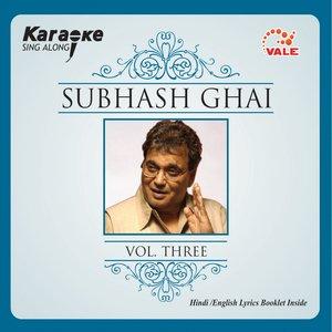 SUBHASH GHAI VOL-3