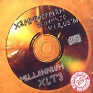 Millennium Хітз