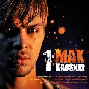 1:Max Barskih