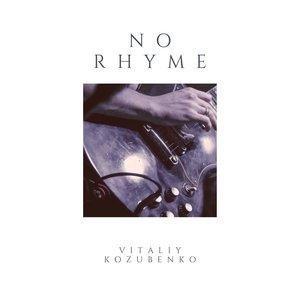 No Rhyme