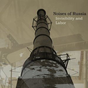 Invisibility and Labor
