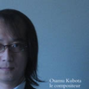 Avatar for Osamu Kubota