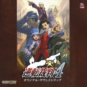 Gyakuten Saiban 4 Original Soundtrack