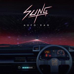 Auto Ran - EP