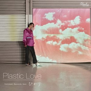 Plastic Love (feat. Hikari) - Single