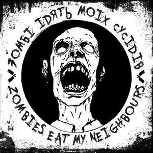 Аватар для ZOMBIES EAT MY NEIGHBOURS