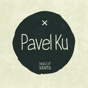 Аватар для Pavel Ku