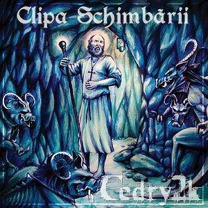 Clipa Schimbarii
