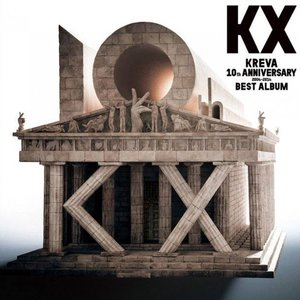 KREVA BEST ALBUM「KⅩ」