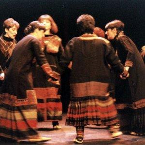 Avatar for Mzetamze Ensemble