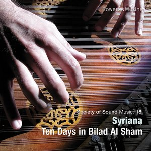 Ten Days In Bilad Al Sham