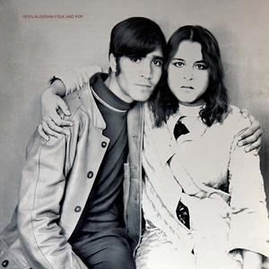 1970's Algerian Folk And Pop