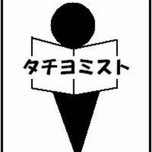 Avatar for tachibanashingo