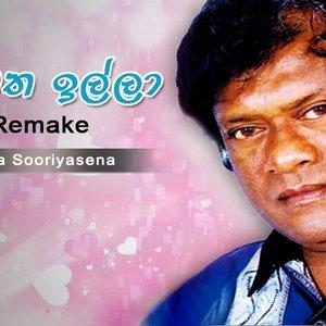 Avatar for Priya Sooriyasena