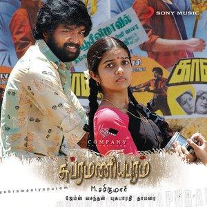 Subramaniapuram (Original Motion Picture Soundtrack)