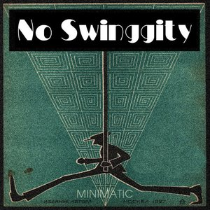 No Swinggity