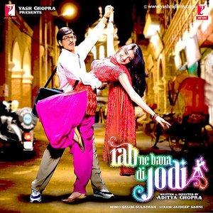 Avatar for Rab Ne Bana Di Jodi