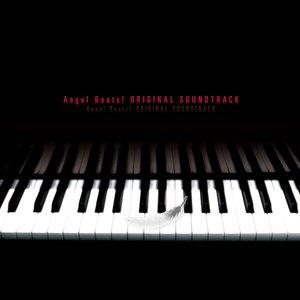 Angel Beats! ORIGINAL SOUNDTRACK
