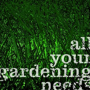 Аватар для all your gardening needs