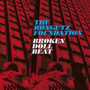 Broken doll beat