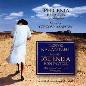 Iphigenia in Tauris-Euripides