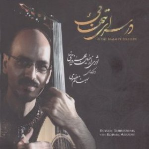 In the Realm of Solitude(Dar Saray-e Tanhaei)-Duo for Oud and Percussion