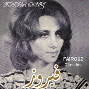 Fairouz Classics